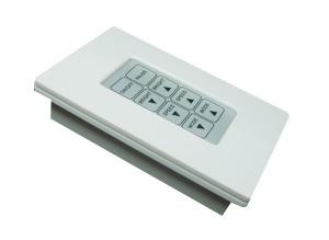Recessed Panel RGB Controller (LF-CTL003)