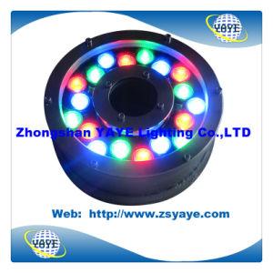 Yaye Hot Sell 18W RGB LED Underwater Light/18W RGB LED Fountain Light/18W RGB LED Pool Light IP68 pictures & photos