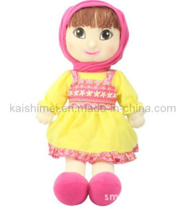 Plush Muslim Doll pictures & photos