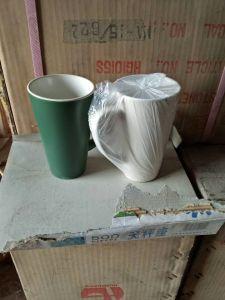 16 Oz Hua Guang Group Coffee Mug & Ceramic Mug (Hua Guang-2) pictures & photos