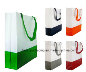 High Quality Low Price Non-Woven Bag pictures & photos