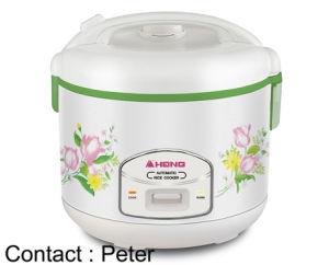 700W Rice Cooker (CFXB40-3A)