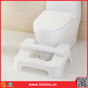 2017 Hot Sales Adjustable Plastic Toilet Squatting Stool pictures & photos