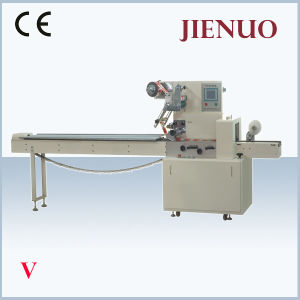 Pillow Food Automatic Sachet Cake Packing Machine pictures & photos