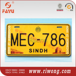 Empty Pakistan Car Number Plate pictures & photos