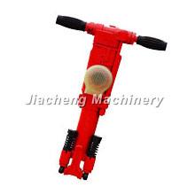Rock Drill (JC20)