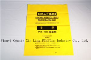 Asbestos Bag for Garbage (Transparent or Yellow) pictures & photos