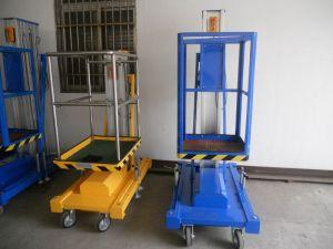 Aluminum Vertical Lift