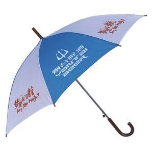 Premium & Gift Umbrella (LPS-S0009)