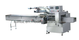 Automatic Packing Machine for Paper (FFA) pictures & photos