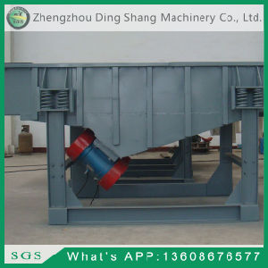 Vibrating Sieve High Frequency Fertilizer Equipment Zs1.2× 4 pictures & photos