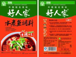 Boiled Fish Seasoning (Hot and Tasteful)