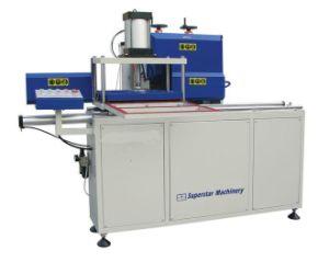 End Milling Machine (LXDB-250)