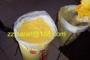 Poly Aluminium Chloride Spray Dried (PAC 1st Grade)