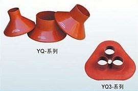 Rain Skirts (YQ-40/18)