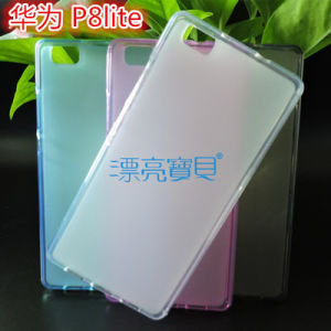 Colorrful 1.2mm TPU Dull Polish Matte Candy Cases for Huawei Phone Cases, for Huawei P8 Lite pictures & photos