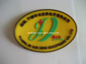 Rubber Patch (KS-RL0236) Machine Making Silicone Heat Transfer 3D Rubber Label for Clothes pictures & photos