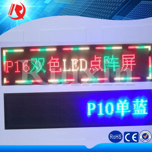P10 Outdoor SMD Red Monochrome LED Module (P10) pictures & photos