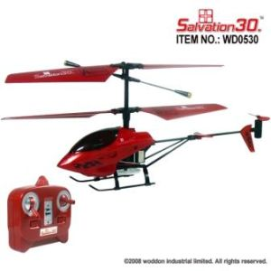 Indoor Mini IR 3CH Helicopter (WD0530)
