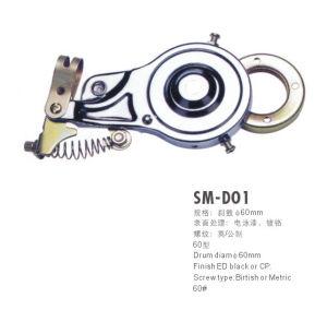 Band Brake (SM-D01)