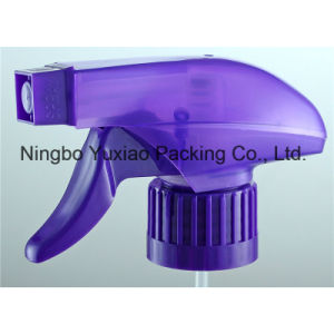 2017 New Cover Plastic Trigger Sprayer of Garden Tool (YX-31-3) pictures & photos