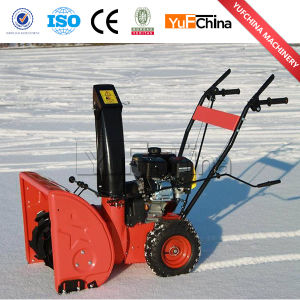 2016 Newest Snow Blower with Track pictures & photos