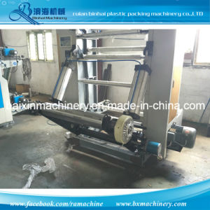 Woven Sack Flexo Printing Machine pictures & photos