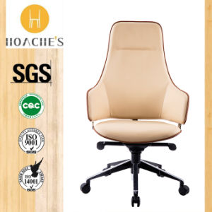 Hot Sell PU Chair for Office Room (Ht-832A) pictures & photos