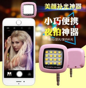 Cold Warm Color Fill-in Light Flash Beauty Selfie for Smart Phone pictures & photos