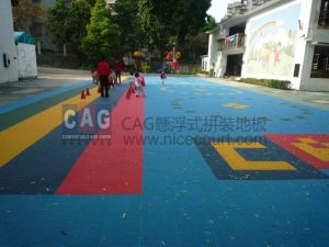 Colorful Kindergarten Special Floor Suspended Modular Flooring, Interlocking Flooring, Portable Floor