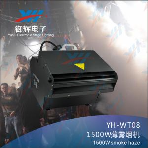 Disco Smoke Machine Fancy 1500W Haze Machine Stage Effect Fogger Machine pictures & photos