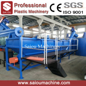 Waste Plastic Pet Bottle Recycling Line Pet Washing Machine pictures & photos