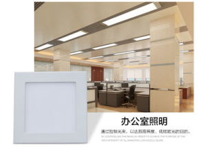 9W LED Square Panel Light/Spot Light/Living Room/Supermarket/Meeting Room/Dining Room/Bedroom Light/Indoor Light LED Panel Light pictures & photos