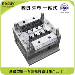 Mini Plastic Parts Mold Auto Spare Parts Mold pictures & photos