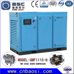 Two Stage Energy Saving Screw Air Compressor 15~22kw pictures & photos