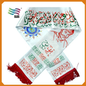 Qutar Satin Silk Fans Scarf for Cheer up (hys02) pictures & photos
