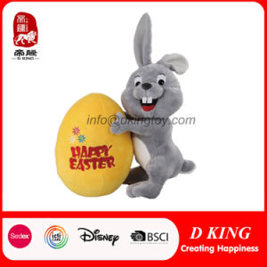 Customized Stuffed Animal Plush Easter Bunny Toy with Egg pictures & photos