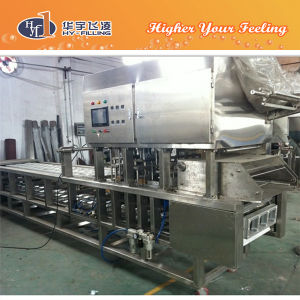 Plastic Cup Orange Juice Filling Sealing Machine pictures & photos