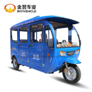 Blue Color Tricycle for Passenger Trike with Gasolin Power pictures & photos
