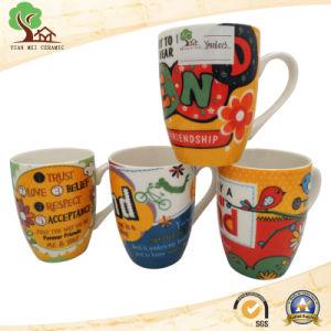 2017 New Design Shiny Colorful 13 Oz Ceramic Milk, Coffee Mug pictures & photos
