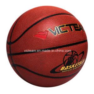 Best Indoor Outdoor Regulation Size PRO Basketball pictures & photos