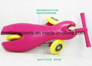 2017 Outdoor Plastic Kids Toy Tricycle Bug Scooter Bike Manufacturer in China pictures & photos