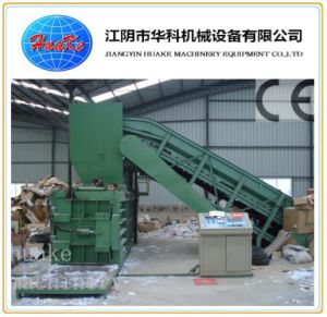 Horizontal Plastic Carboard Baler Full Automatic Sale pictures & photos