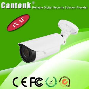 Waterproof Video Surveillance 2.8mm-12mm 4X Auto Focus HD Camera (KBCF90HTC2004XEP) pictures & photos