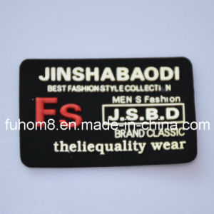 Custom Garment Embossed Silicone Label on Felt Fabric for Jersey pictures & photos