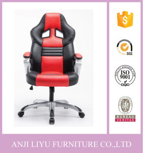 Hot Sell Racing Chair Game Chair Color Optional Logo Customized Gaming Chair pictures & photos