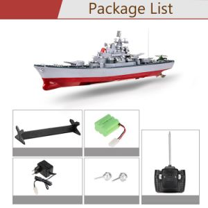 0083826A-1-250 Radio Control Electric RC Battleship Warship Boat Simulation Model pictures & photos