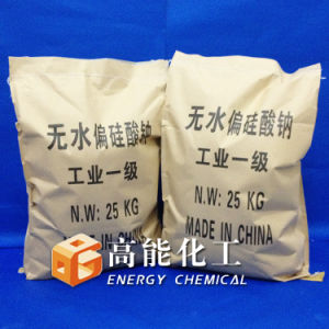 Sodium Metasilicate, Made in Shandong pictures & photos
