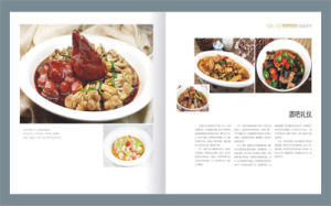 Custom Restaurant Menu Custom Catalogue Brochure Printing pictures & photos
