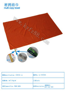 Solid Microfiber Beach Towel with Locked